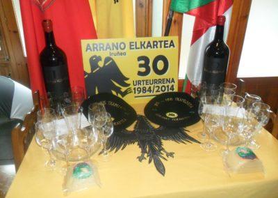 Arrano0501